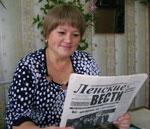 Ольга  ХОХРЯКОВА